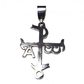 cruz visigoda plata