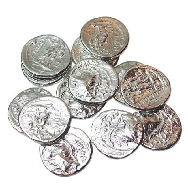 arras de plata monedas romanas