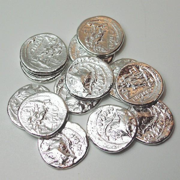 Arras de plata ley moneda Romana.